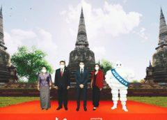 """คู่มือ 'มิชลินไกด์"""" ฉบับที่ 5 ของไทยเลือก 'อยุธยา' เป็นหมุดหมายใหม่ในการคัดสรรร้านอาหารติดดาว"""