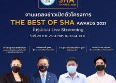 การท่องเที่ยวแห่งประเทศไทย (ททท.) เปิดตัวโครงการกิจกรรม The Best of SHA Awards 2021